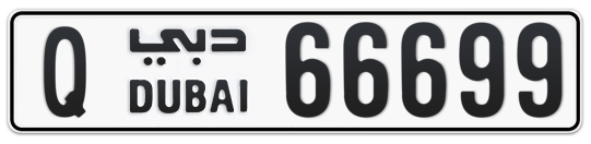 Q 66699 - Plate numbers for sale in Dubai