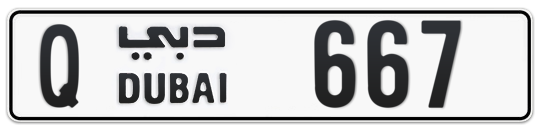 Q 667 - Plate numbers for sale in Dubai