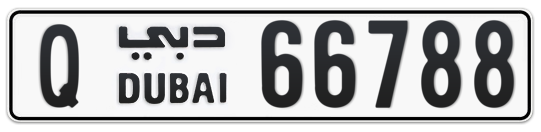 Q 66788 - Plate numbers for sale in Dubai