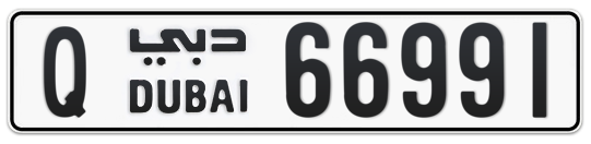 Q 66991 - Plate numbers for sale in Dubai