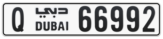Q 66992 - Plate numbers for sale in Dubai