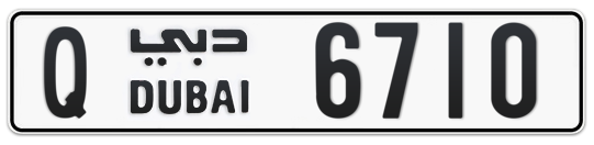 Q 6710 - Plate numbers for sale in Dubai