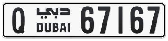 Q 67167 - Plate numbers for sale in Dubai
