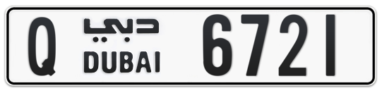 Q 6721 - Plate numbers for sale in Dubai