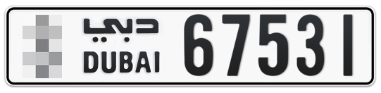 * 67531 - Plate numbers for sale in Dubai