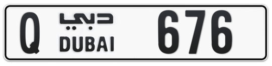 Q 676 - Plate numbers for sale in Dubai
