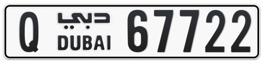 Dubai Plate number Q 67722 for sale on Numbers.ae