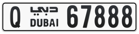 Q 67888 - Plate numbers for sale in Dubai