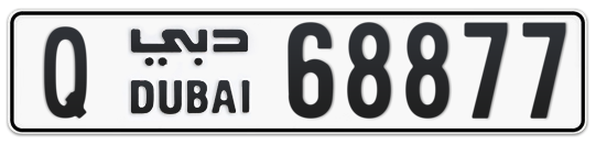 Q 68877 - Plate numbers for sale in Dubai