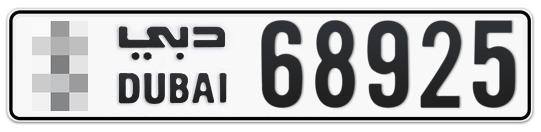* 68925 - Plate numbers for sale in Dubai