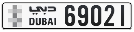 * 69021 - Plate numbers for sale in Dubai