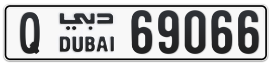 Q 69066 - Plate numbers for sale in Dubai
