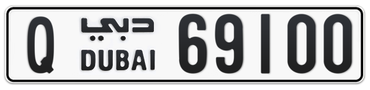 Q 69100 - Plate numbers for sale in Dubai