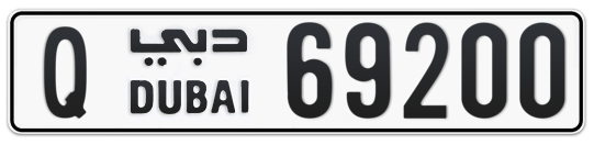 Q 69200 - Plate numbers for sale in Dubai