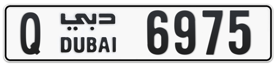 Q 6975 - Plate numbers for sale in Dubai