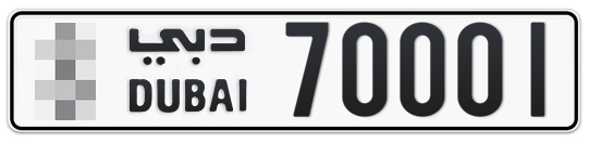* 70001 - Plate numbers for sale in Dubai