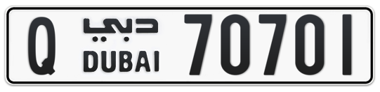 Q 70701 - Plate numbers for sale in Dubai