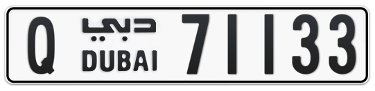 Q 71133 - Plate numbers for sale in Dubai