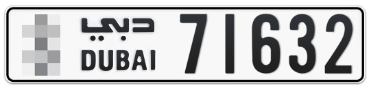 * 71632 - Plate numbers for sale in Dubai