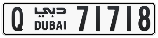 Q 71718 - Plate numbers for sale in Dubai