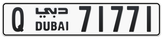 Q 71771 - Plate numbers for sale in Dubai