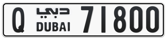 Q 71800 - Plate numbers for sale in Dubai