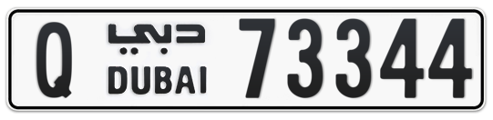 Q 73344 - Plate numbers for sale in Dubai