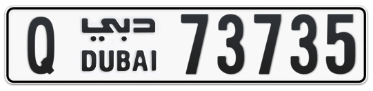 Q 73735 - Plate numbers for sale in Dubai