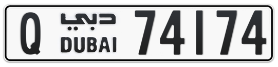 Q 74174 - Plate numbers for sale in Dubai