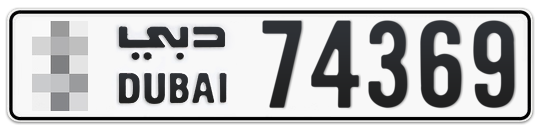 * 74369 - Plate numbers for sale in Dubai