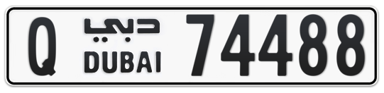 Q 74488 - Plate numbers for sale in Dubai