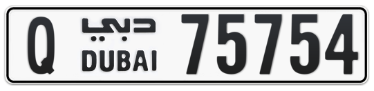 Q 75754 - Plate numbers for sale in Dubai