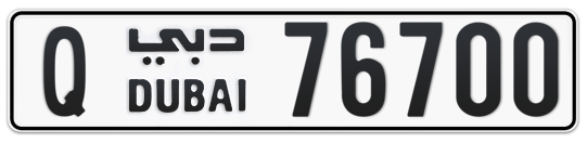 Q 76700 - Plate numbers for sale in Dubai