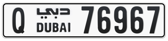 Q 76967 - Plate numbers for sale in Dubai