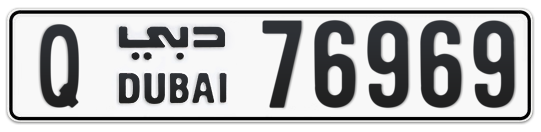 Q 76969 - Plate numbers for sale in Dubai
