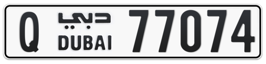 Q 77074 - Plate numbers for sale in Dubai