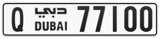 Q 77100 - Plate numbers for sale in Dubai