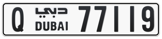 Q 77119 - Plate numbers for sale in Dubai