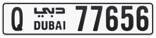 Q 77656 - Plate numbers for sale in Dubai