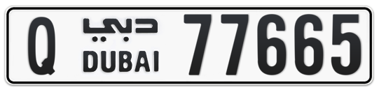 Q 77665 - Plate numbers for sale in Dubai