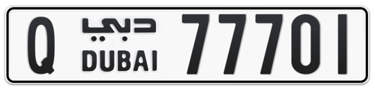 Q 77701 - Plate numbers for sale in Dubai