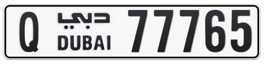 Q 77765 - Plate numbers for sale in Dubai