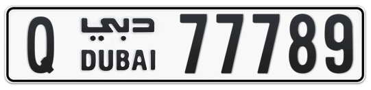 Q 77789 - Plate numbers for sale in Dubai