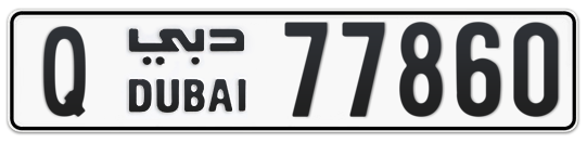 Q 77860 - Plate numbers for sale in Dubai