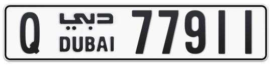 Q 77911 - Plate numbers for sale in Dubai