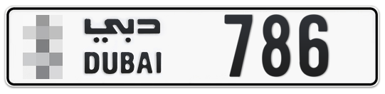 * 786 - Plate numbers for sale in Dubai