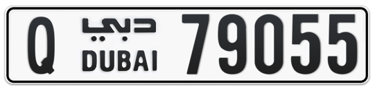 Q 79055 - Plate numbers for sale in Dubai