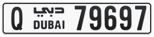 Q 79697 - Plate numbers for sale in Dubai