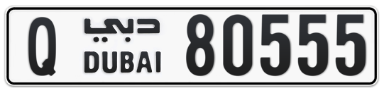 Q 80555 - Plate numbers for sale in Dubai