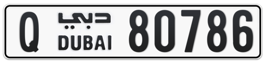 Q 80786 - Plate numbers for sale in Dubai